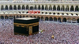 A PowerPoint on Islam