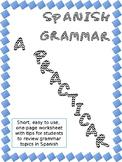A Practicar!  Spanish Grammar Regular verbs -AR#COVID19WL
