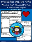 A+  ¿Quién eres tú? Who Are You? Bilingual Spanish and English