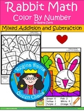 A+ Rabbit Math....Addition and  Subtraction: Color By Number