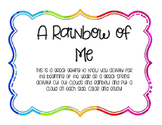 A Rainbow of Me-Get to Know You Activity