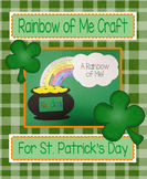 A Rainbow of Me St. Patrick's Day / Back to School Craft