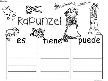 A+ Rapunzel...Three Spanish Graphic Organizers