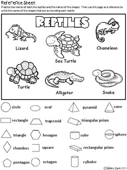A+ Reptiles and Math Shapes