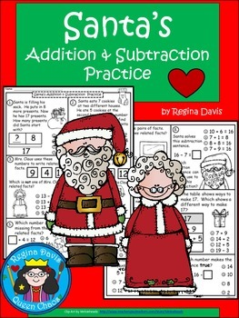 A+ Santa's Addition and Subtraction Practice