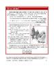 A Scandal in Bohemia: Sherlock Holmes Study Guide  (32 Pg.