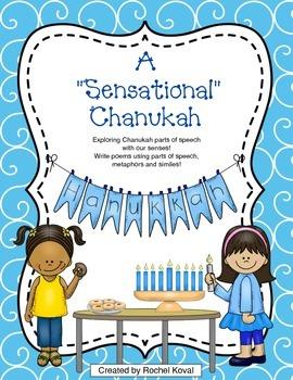 Chanukah/Hanukah- A Sensational Chanukah