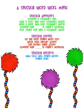 A Seussical Word Work Menu Aligned with Reading Street and Daily 5