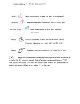 A Sight Word Story 19