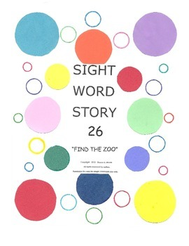 A Sight Word Story 26