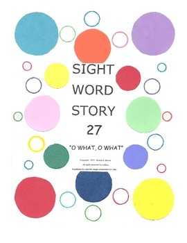A Sight Word Story 27