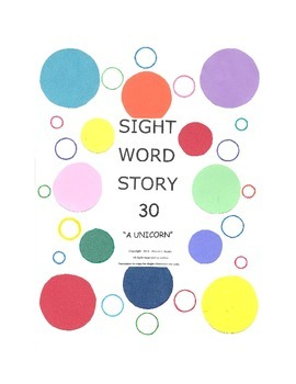 A Sight Word Story 30