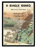 A Single Shard Whole Book Test
