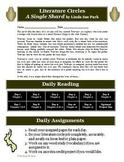 A Single Shard literature circle activity packet