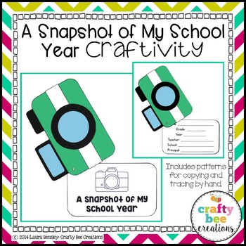 End of the Year Craft (A Snapshot of My School Year)
