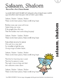 A Song About Peace In The Middle East - Salaam Shalom - Free Lyric Sheet