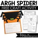 A Spider Mini Unit