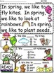 A+ Spring Comprehension: Differentiated Instruction For Gu