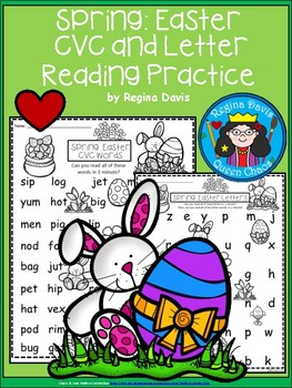 A+ Spring: Easter CVC Words And Letter Reading Practice