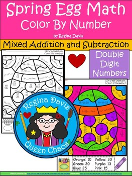 A+ Spring Egg Math....Addition and  Subtraction: Color By Number