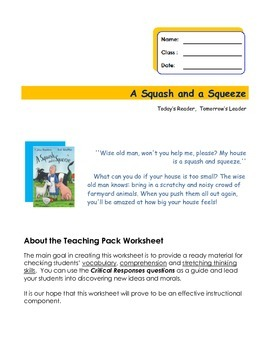 A Squash and a Squeeze Assessment