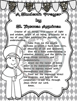 A Student's Prayer by St. Thomas Aquinas Prayer Pack