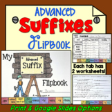 An Advanced Suffixes Flipbook (including 13 suffixes!)