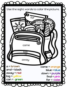 Summer Color by Sight Word Set 1
