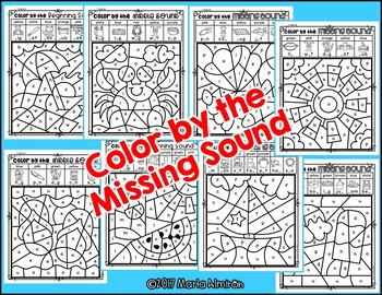 A Summer of Beginning, Middle or Ending Sounds – COLOR BY CODE