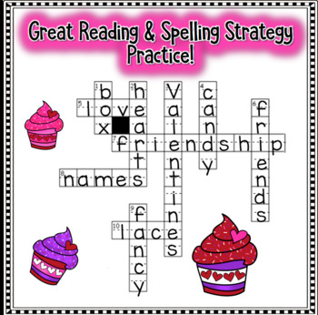 A Sweet Little Valentine Puzzle -- Featuring YOUR Students' Names