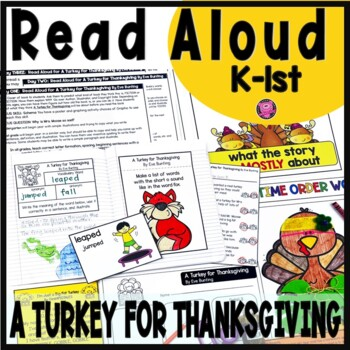 A Turkey for Thanksgiving Close Read Lesson Plans and Activities