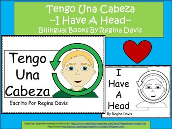 A+ Tengo Una Cabeza: Bilingual Book (Spanish and English)