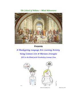 A Language Arts Learning Activity Using Common Core & Marzano