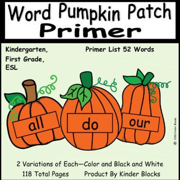 A Trip To The Pumpkin Patch - Primer High Frequency Word List