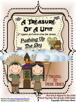 Treasures ~ A Treasure Of A Unit For 2nd Grade: Pushing Up