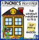 A True Interactive Phonics Word Wall BUNDLE