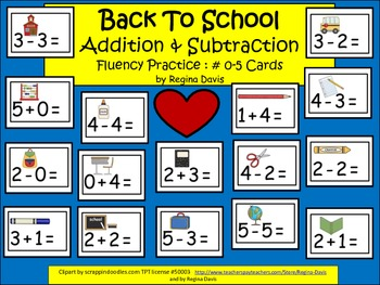 A+  Back To School: Addition & Subtraction Fluency Practice Cards # 0-5