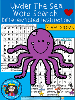 A+ Under The Sea Word Search: Differentiated Instruction