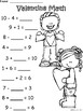 A+ Valentine: Math... Addition and Subtraction Differentiated  Practice
