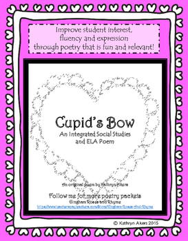 A Valentine Poem!  Improve student fluency with poetry tha