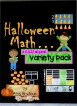 A Variety of Halloween  Math Activities-Common Core State Standard Aligned
