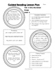 A Very Silly School by Janelle Cherrington, Level G, Guided Reading Plan