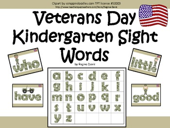 A+ Free...Veterans Day Kindergarten Sight Words