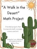 Math/Art Desert Themed Math Project - Grades 2-4