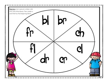 A Wheel of Blends Center Activity
