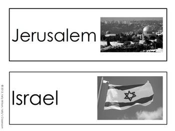 Hanukkah Vocabulary Word Wall