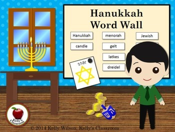Hanukkah Vocabulary Word Wall