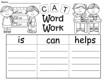A+  Word Work... Three Graphic Organizers