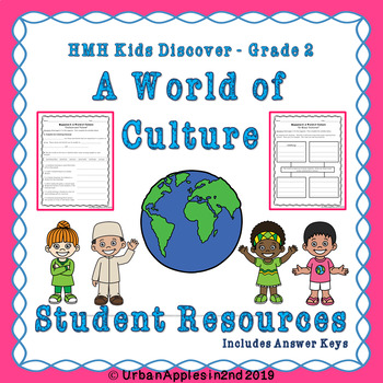 A World of Culture l HMH Kids Discover l Grade 2