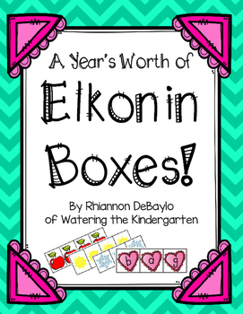 A YEAR'S Worth of ELKONIN BOXES!